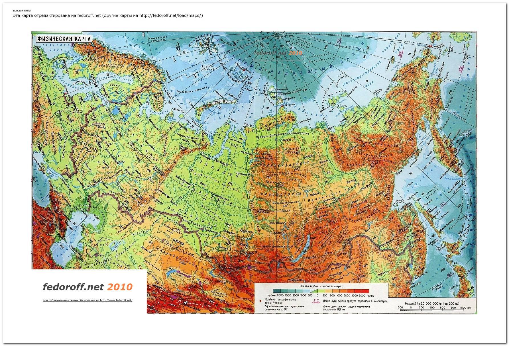Карта С Рельефом - mzyanino: http://mzyanino.weebly.com/blog/karta-s-reljefom